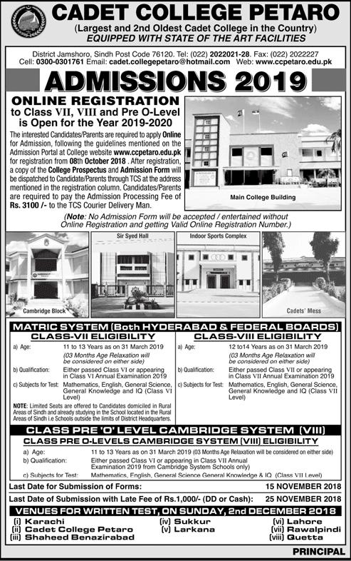 Cadet College Petaro Admission 2019, Last Date, Form