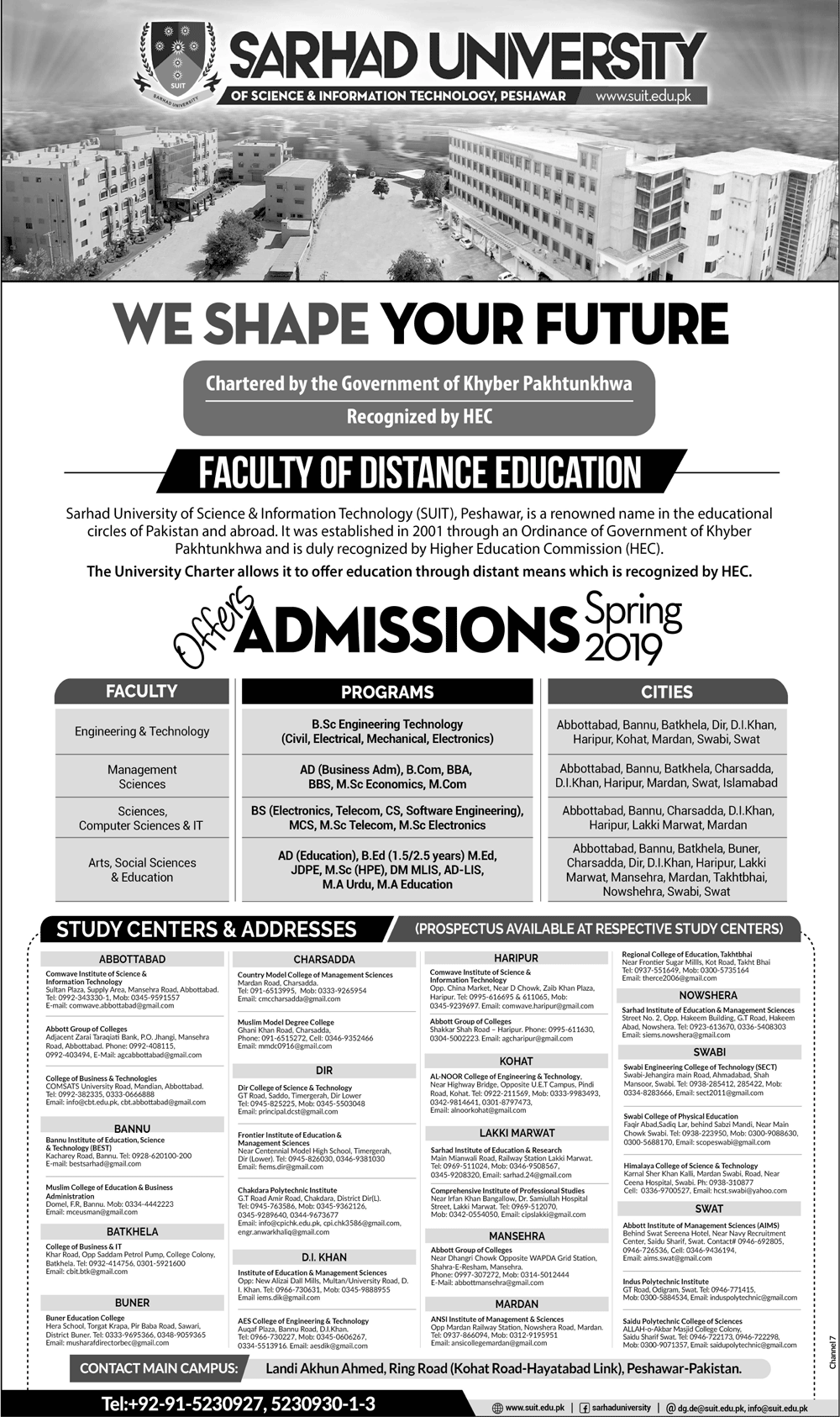 Sarhad University Admission 2019 in Distance Learning Programs