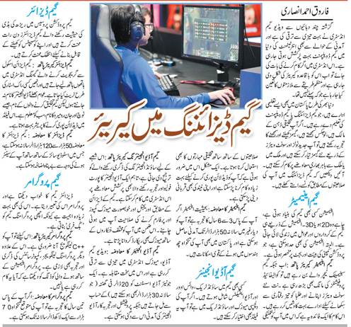 Scope of Game Design in Pakistan, Career Counseling, Programs, Job Options