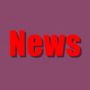 BISE Sahiwal Board Latest News & Updates 2019-bisesahiwal.edu.pk