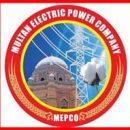 Get Mepco Online Bill, View, Print & Download Duplicate Electricity Bill
