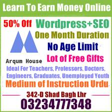 Earn Money Online Course in Lahore-Wordpress+SEO Classes