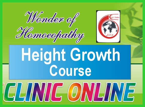 Scope of DHMS Course, Subjects, Eligibility, Tips, Career & Admission