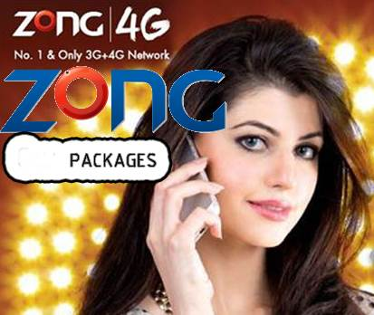 Zong Internet Packages 2021 (4G LTE) Daily, Nightly, Weekly & Monthly