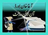 Aga Khan Board 9th & 10th Class Result 2020-Check Online