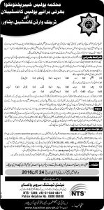 KPK Police Constable & Warden Jobs 2017, NTS Form Download