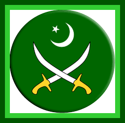 Join Janbaz Force as Officers in 2019