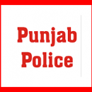 How To Get Dolphin Police Jobs 2019 in Punjab? Top 10 Tips