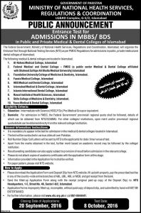 NTS MCAT Entry Test For Admission 2016 in Medical Colleges of Islamabad