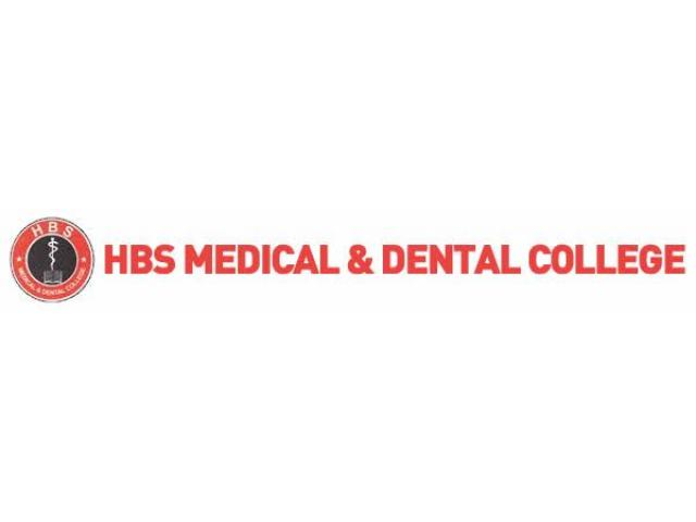 HBS Medical And Dental College ISL Admission 2022