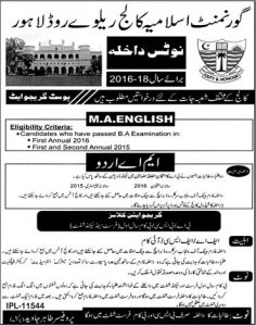 Government Islamia College Lahore BA, MA, BSC And BCOM Admissions 2016