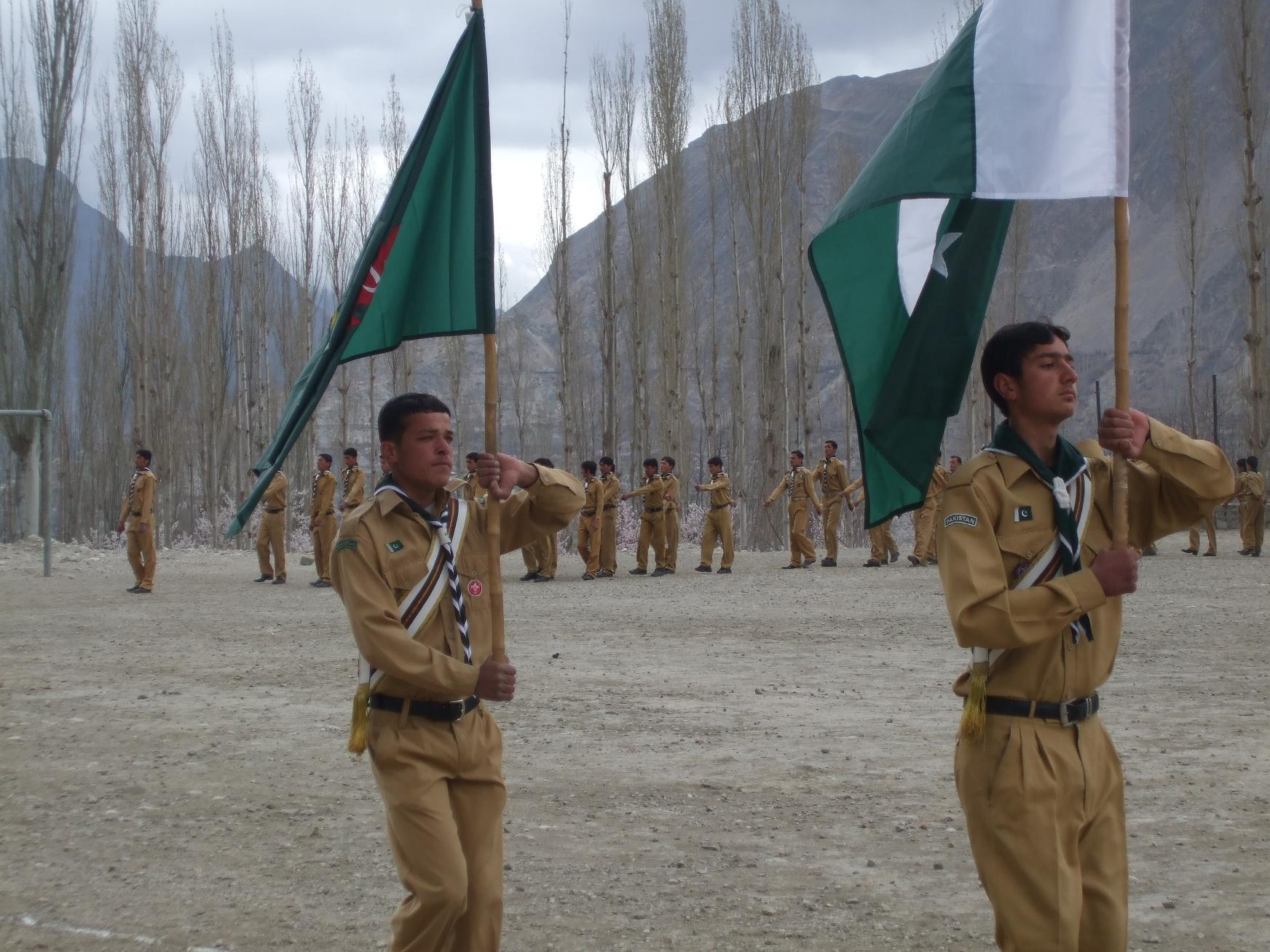 Pakistan Scouts Cadet College Batrasi Admission 2020, Form, Test Result