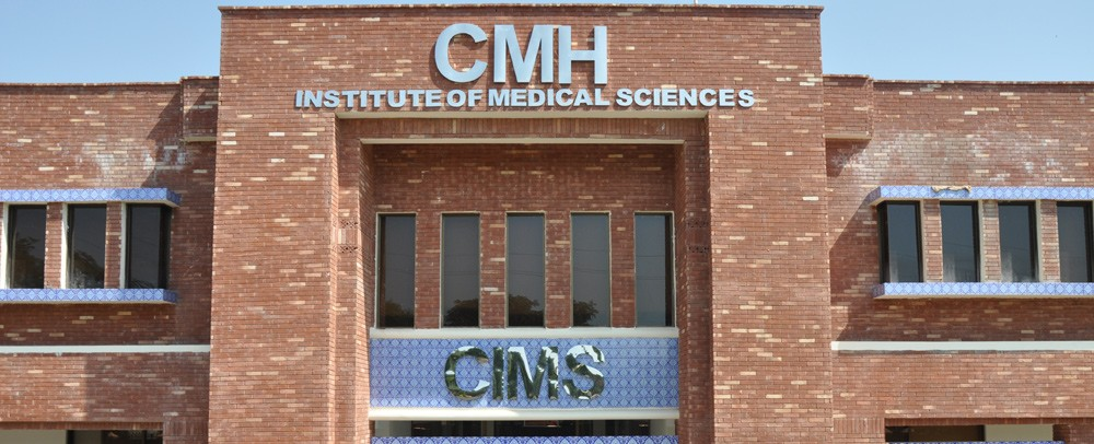 CMH Multan Medical College CIMS MBBS Admission 2019