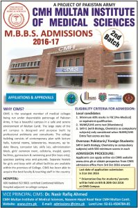 CMH Multan Medical College CIMS MBBS Admission 2019