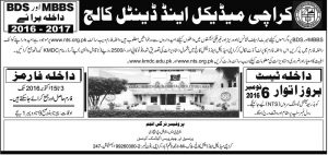 Karachi Medical And Dental College Admissions 2016