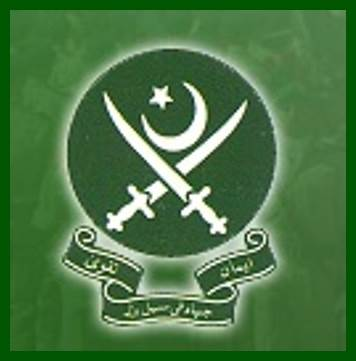 Different Entry Routes To Join Pakistan Army & Jobs in Pak Army