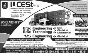 UCEST, Lahore Leads University, Admission 2016