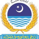 Agriculture University Fsd F.Sc Pre Agriculture Admission 2018