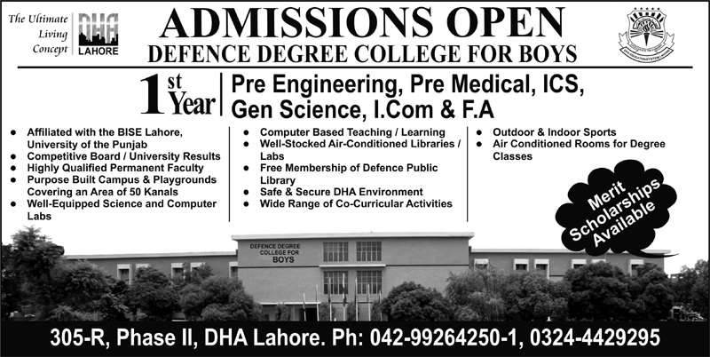 Defence Degree College For Boys LHR Admission 2020