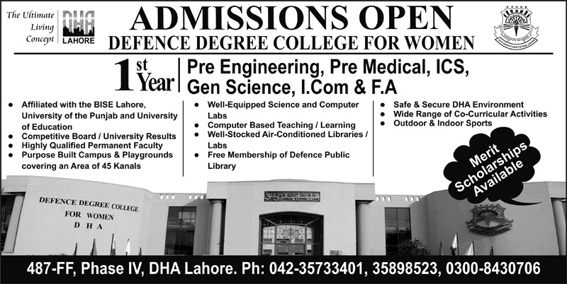 Defence Degree College For Women Admission 2020