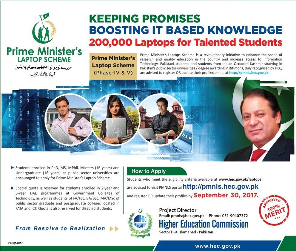 PM Laptop Scheme 2020 Online Registration