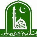 Islamia University Bahawalpur IUB BA, BSc Date Sheet 2019, Download