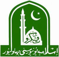 Islamia University Bahawalpur IUB BA, BSc Date Sheet 2019, Download