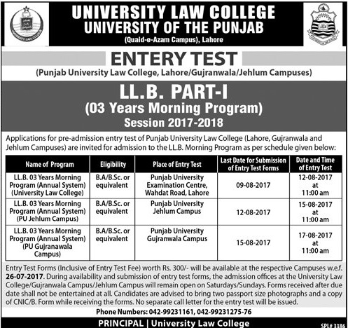 PU Law College LLB Entry Test 2017 Schedule & Result