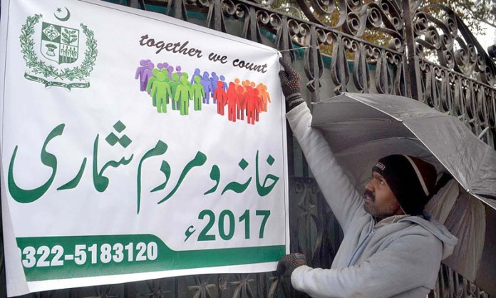Results Of 6th Pakistan Population Census 2017