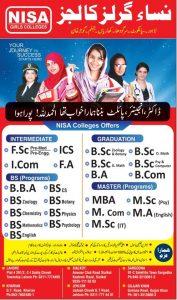 NISA Girls College Admission 2019