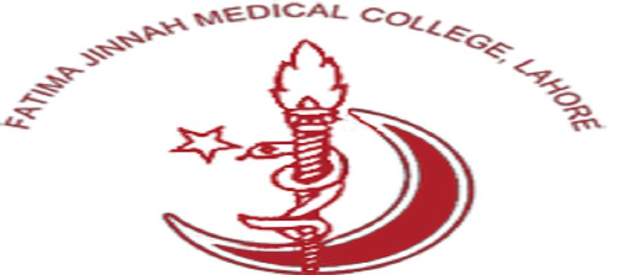 Fatima Jinnah Medical College MBBS Admission 2017, Form Download
