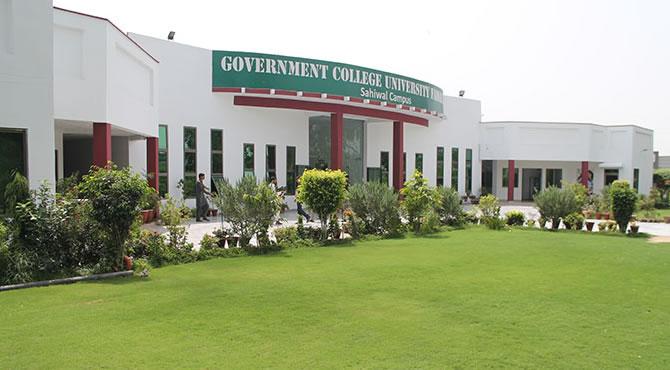 GCUF Sub Campus Layyah & Sahiwal Admission 2020