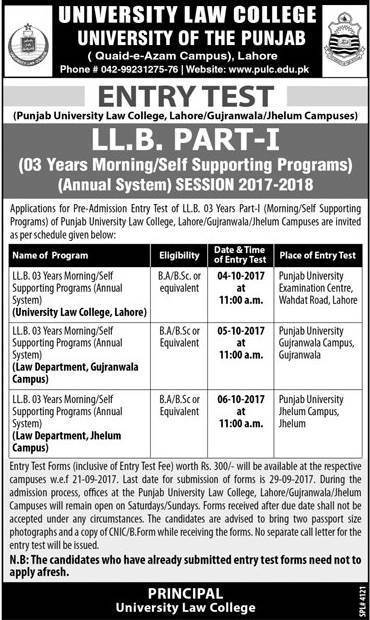 PU University Law College LLB 3 Years Entry Test 2017