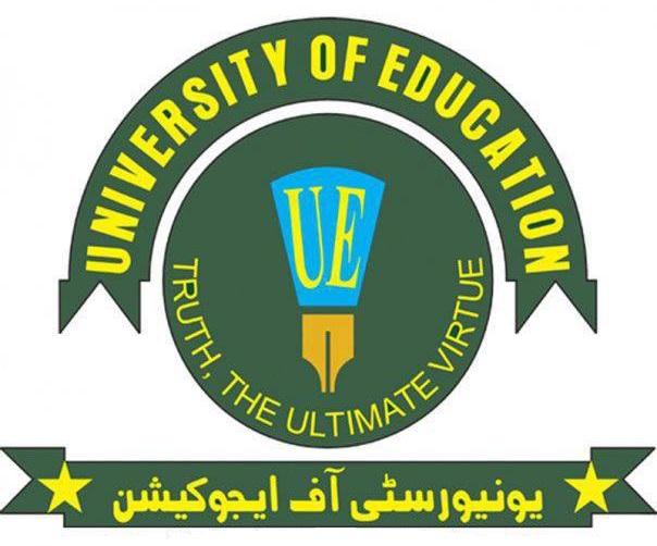 University Of Education UE Lahore Admission 2020, Merit List