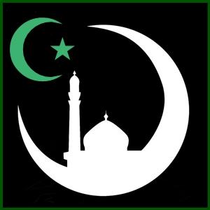 Government of Pakistan Hajj Policy 2021 (Urdu-English)