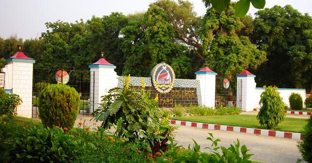 Cadet College Petaro Admission 2020, Last Date, Form