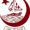 Karachi University Business School Admission 2018 in MBA & EMBA
