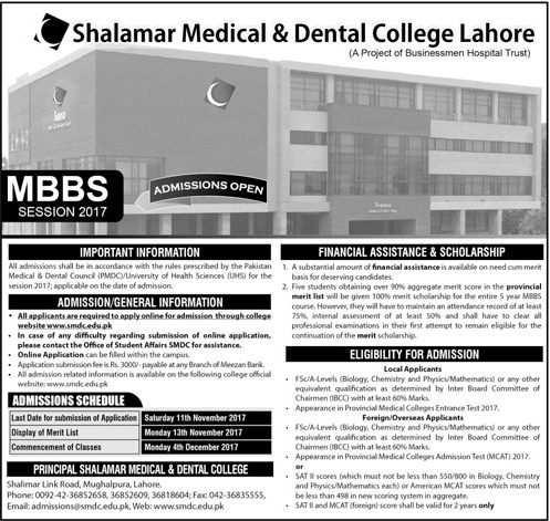 Shalamar Medical & Dental College Admission 2017