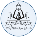 Gujranwala Board Intermediate Admission Form 2019, Schedule, Fee, Apply Online
