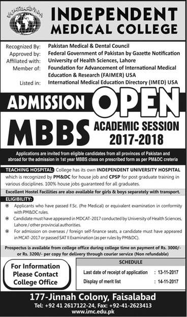 Independent Medical College Faisalabad MBBS Admission 2017