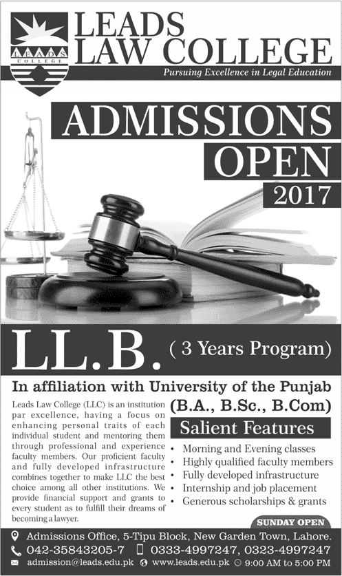 Leads Law College LLB Admission 2018