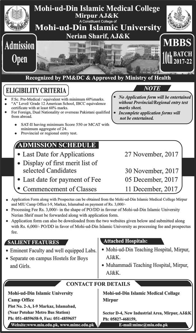Mohi-ud-Din Islamic Medical College Mirpur AJK MBBS Admission 2020