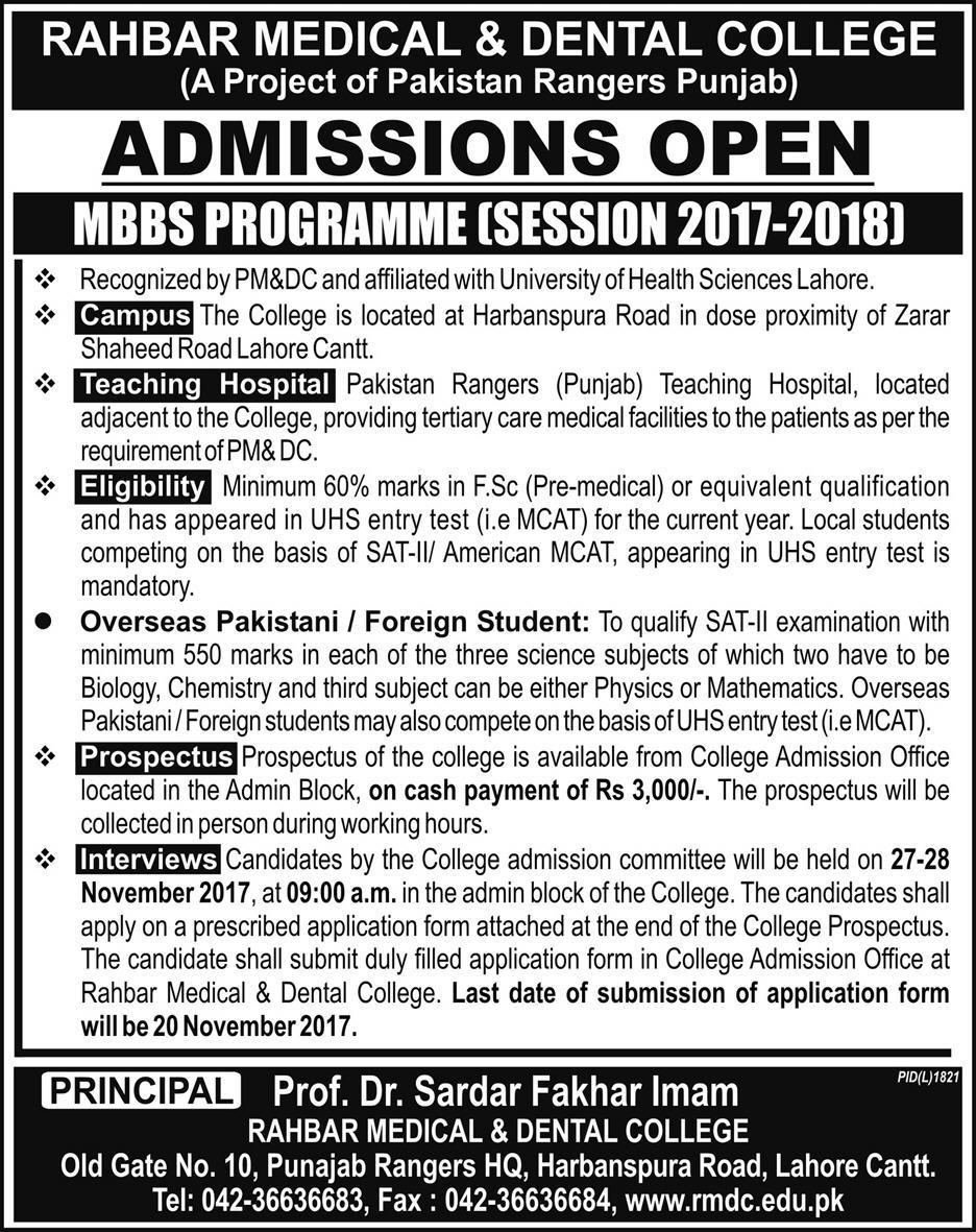 Rahbar Medical & Dental College Admission 2017