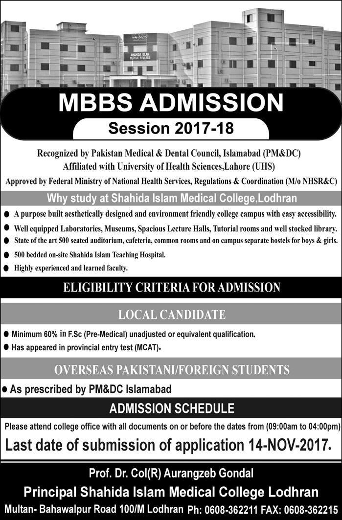 Shahida Islam Medical College Lodhran MBBS Admission 2017