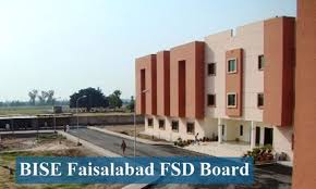 Faisalabad Board Matric & Inter Model Papers 2018