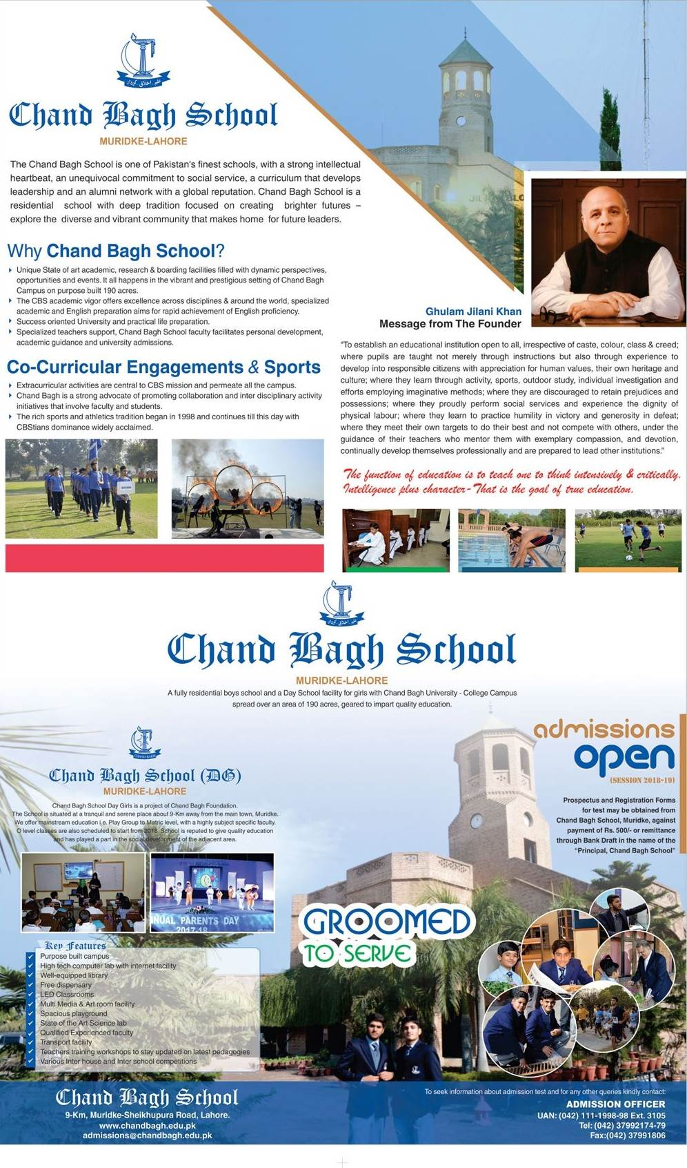 Chand Bagh School Muridke Lahore Admission 2019, CBS Form, Fee