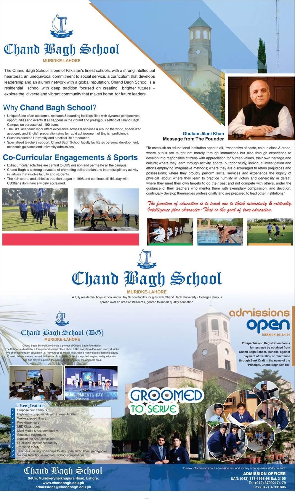 Chand Bagh School Muridke Lahore Admission 2021, CBS Form, Fee