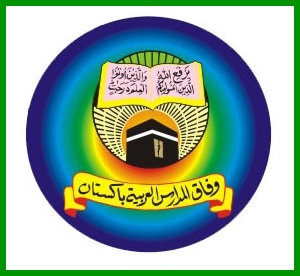 Wifaq Ul Madaris Online Roll Number Slip 2021, Download