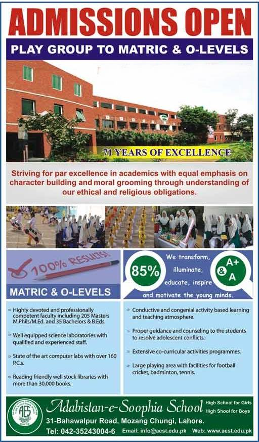 Adabistan e Soophia School Admission 2020 Form, Fee, Entry Test Result