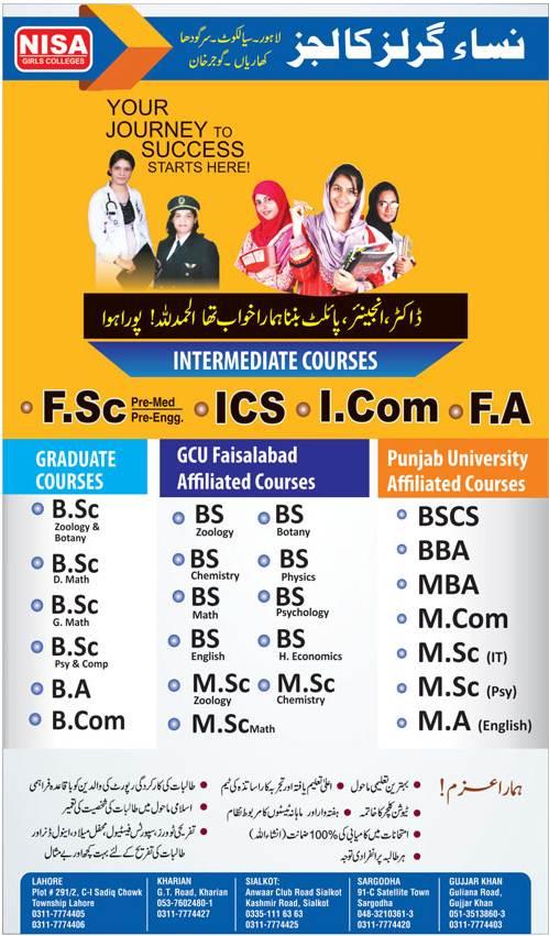 NISA Girls College Admission 2021